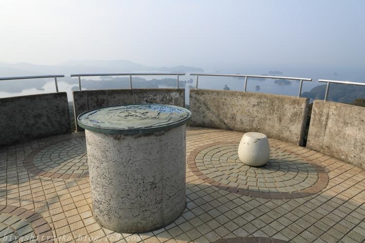 5461 石岳展望台ーSN