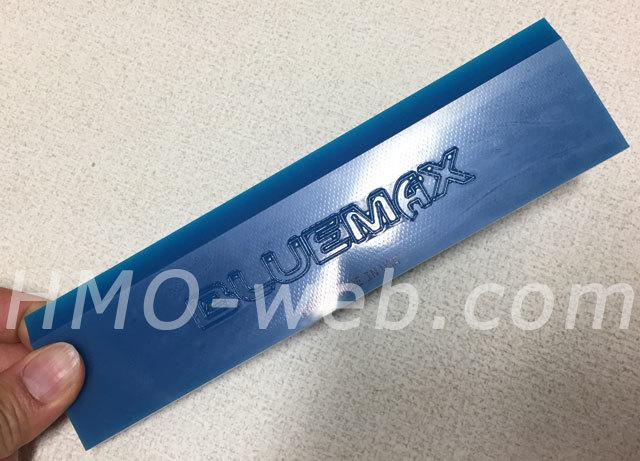 BlueMAX8inch