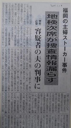 大牟田日誌(291)-1