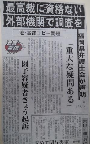 大牟田日誌(293)-2
