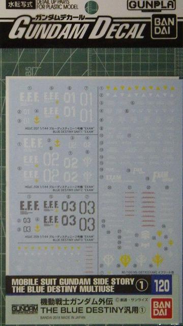 USER9353.jpg
