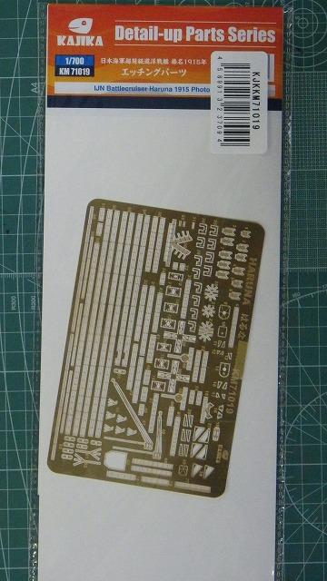 USER9486.jpg