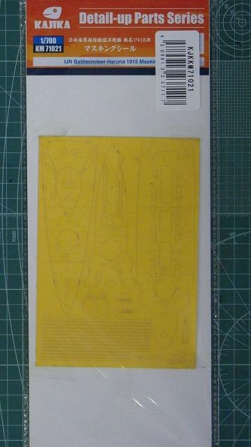 USER9488.jpg