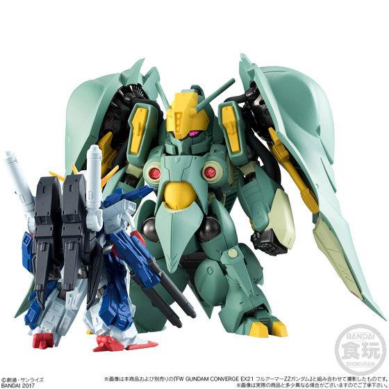FW GUNDAM CONVERGE EX20 クィン・マンサGOODS-00184563_04