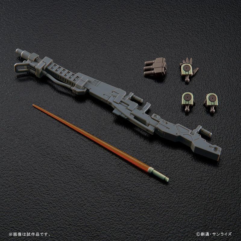 HGBF ストライカージンクスTOY-GDM-3462_06