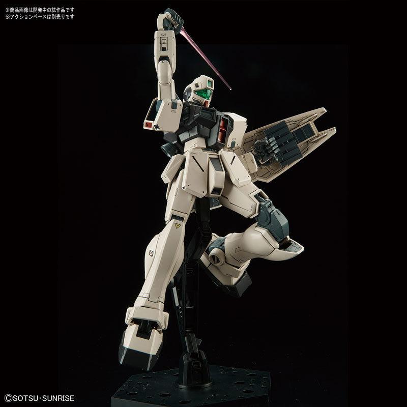 MG ジム・コマンド(コロニー戦仕様)TOY-GDM-3464_04
