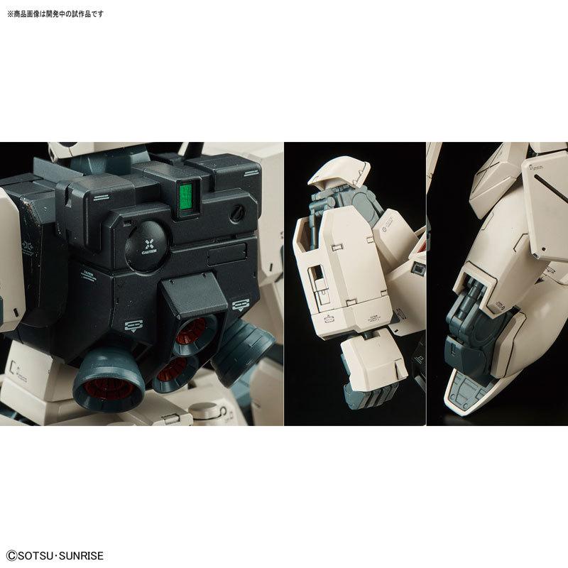 MG ジム・コマンド(コロニー戦仕様)TOY-GDM-3464_07