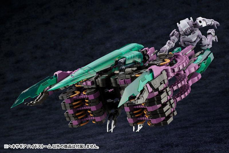 ヘキサギア ハイドストーム TOY-RBT-4379_10