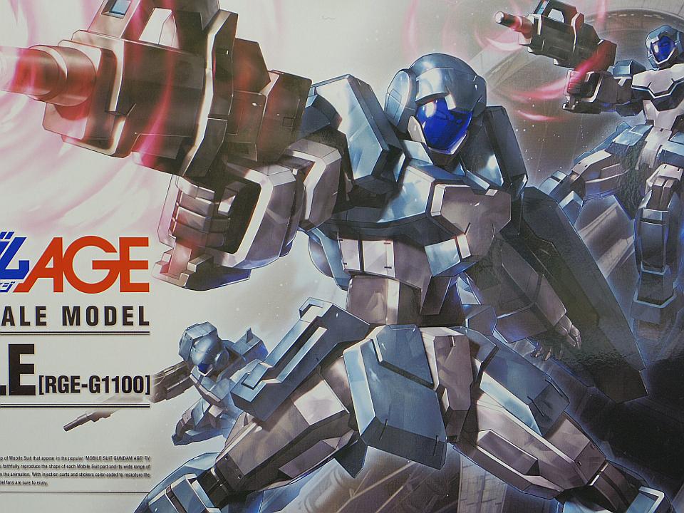 HG アデル1