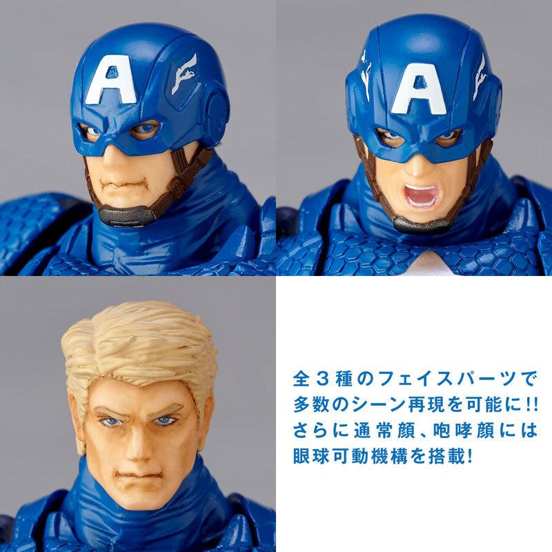 フィギュアコンプレックス アメイジング・ヤマグチ Captain AmericaFIGURE-034046_03