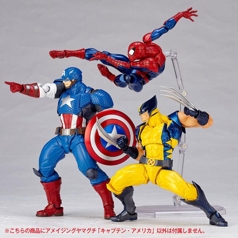フィギュアコンプレックス アメイジング・ヤマグチ Captain AmericaFIGURE-034046_14