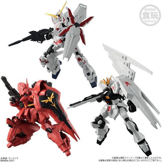機動戦士ガンダム Gフレーム 10個入りBOXGOODS-00183528_01