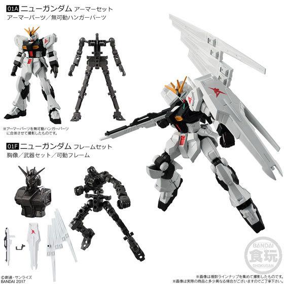 機動戦士ガンダム Gフレーム 10個入りBOXGOODS-00183528_02
