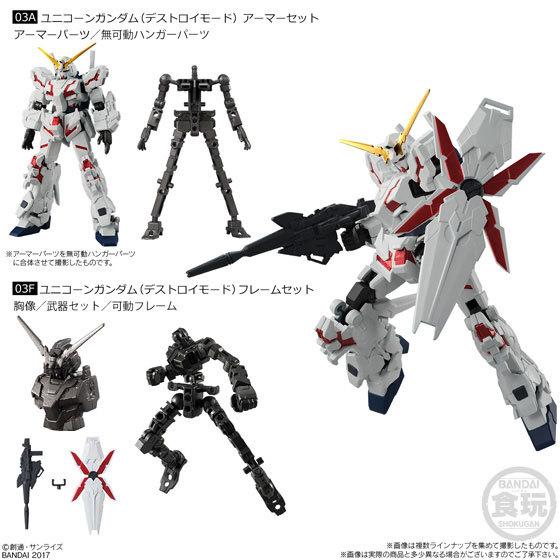 機動戦士ガンダム Gフレーム 10個入りBOXGOODS-00183528_04