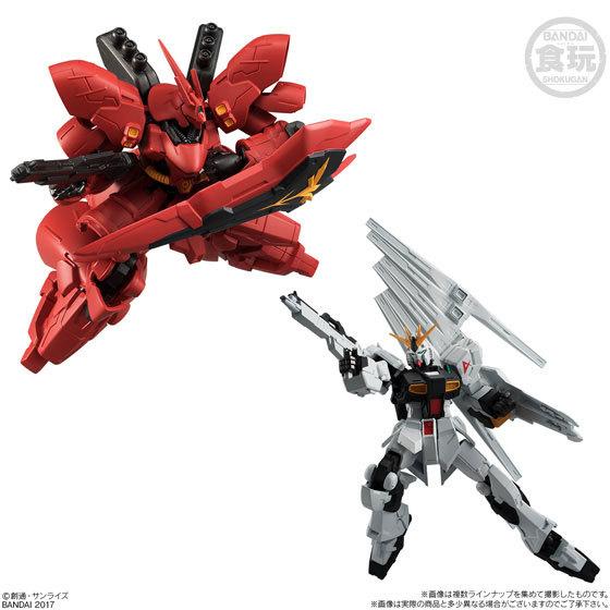 機動戦士ガンダム Gフレーム 10個入りBOXGOODS-00183528_06