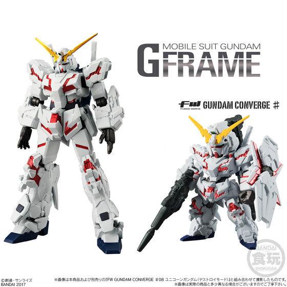 機動戦士ガンダム Gフレーム 10個入りBOXGOODS-00183528_08