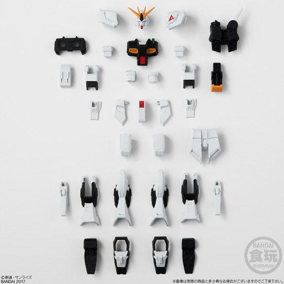機動戦士ガンダム Gフレーム 10個入りBOXGOODS-00183528_09