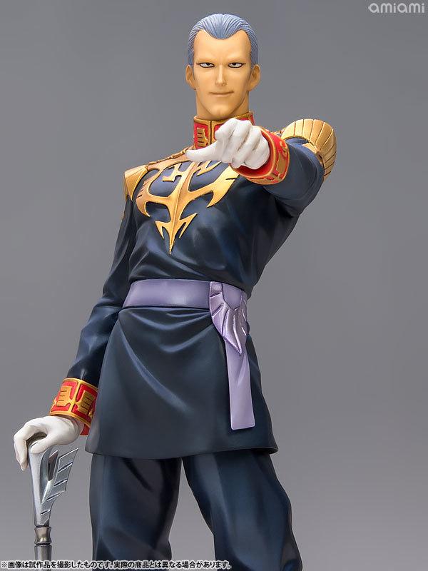 GGG(ガンダム・ガイズ・ジェネレーション) 機動戦士ガンダム ギレン・ザビFIGURE-034595_11