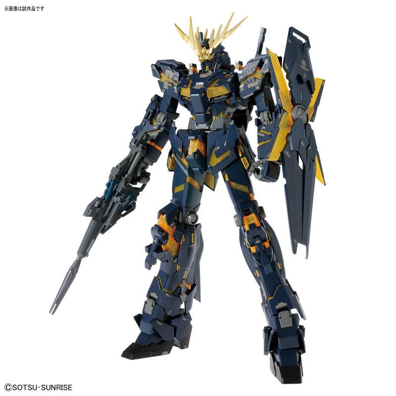 MG ユニコーンガンダム2号機 バンシィ KaTOY-GDM-3586_01