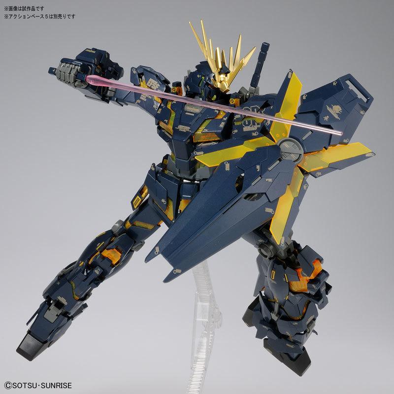 MG ユニコーンガンダム2号機 バンシィ KaTOY-GDM-3586_04