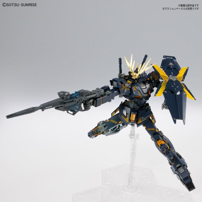 MG ユニコーンガンダム2号機 バンシィ KaTOY-GDM-3586_05