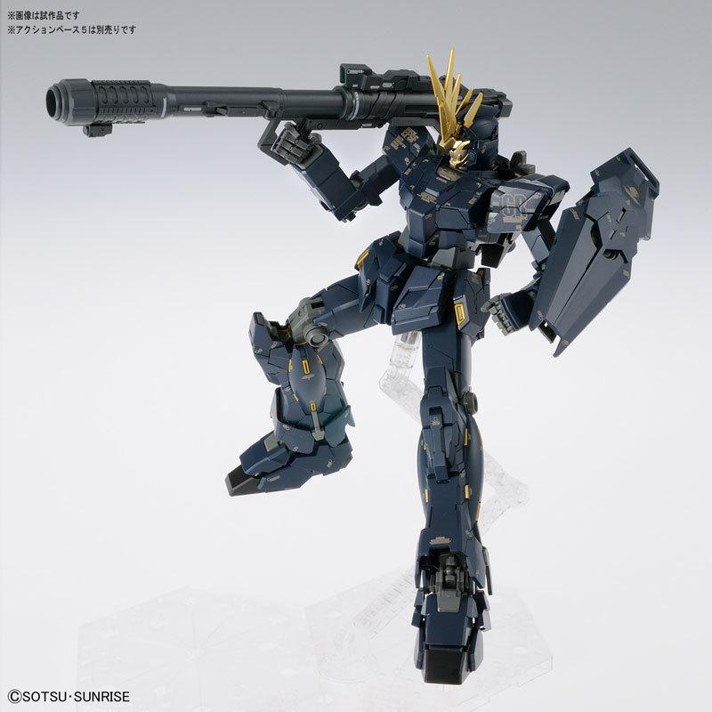MG ユニコーンガンダム2号機 バンシィ KaTOY-GDM-3586_06