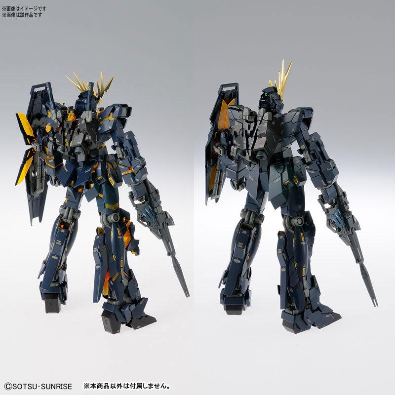 MG ユニコーンガンダム2号機 バンシィ KaTOY-GDM-3586_07