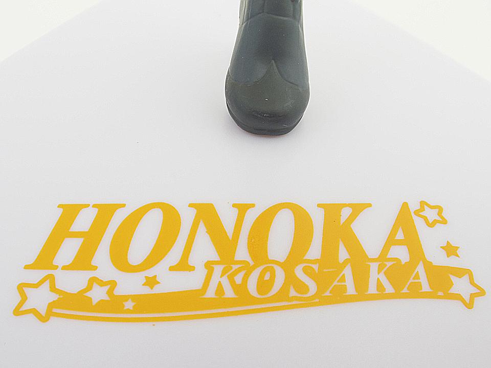 HONOKA 僕たちの奇跡36
