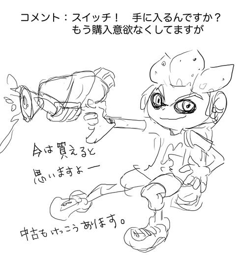 0110hakushures_sp.jpg