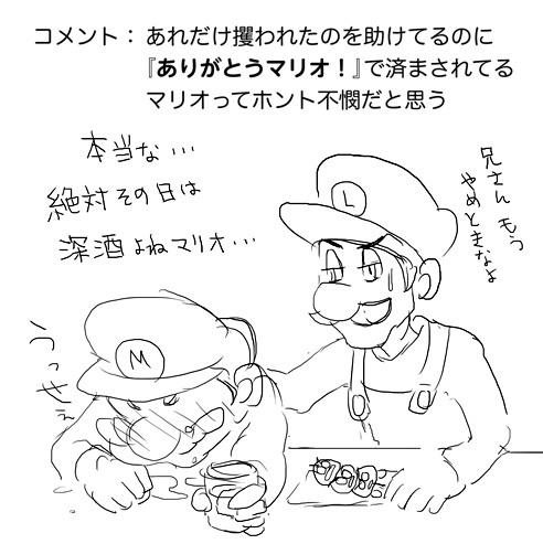 0117hakushures_mario.jpg