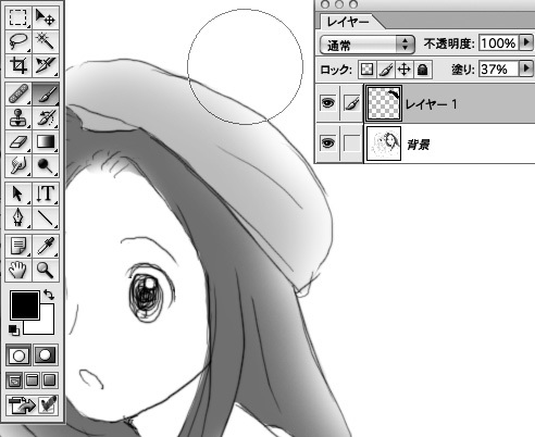 0120_toisaki07.jpg