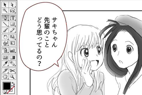 0120_toisaki10.jpg