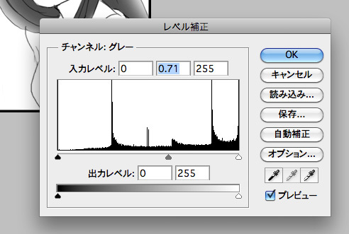 0120_toisaki12.jpg