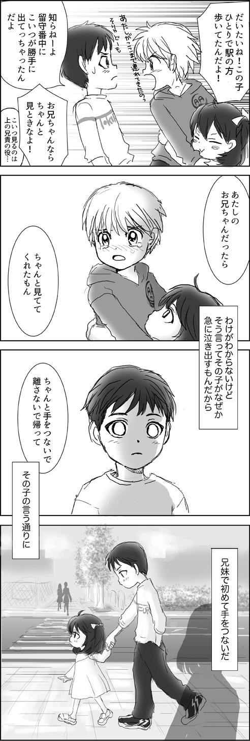 0211sougo_coo2.jpg