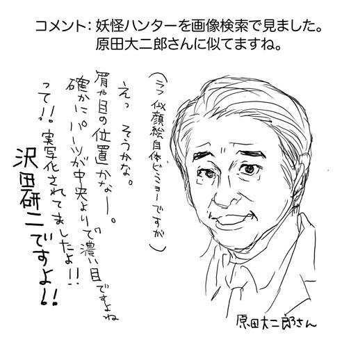0213hakushures_harada.jpg