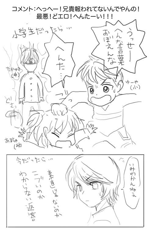 0221hakushures_tego.jpg