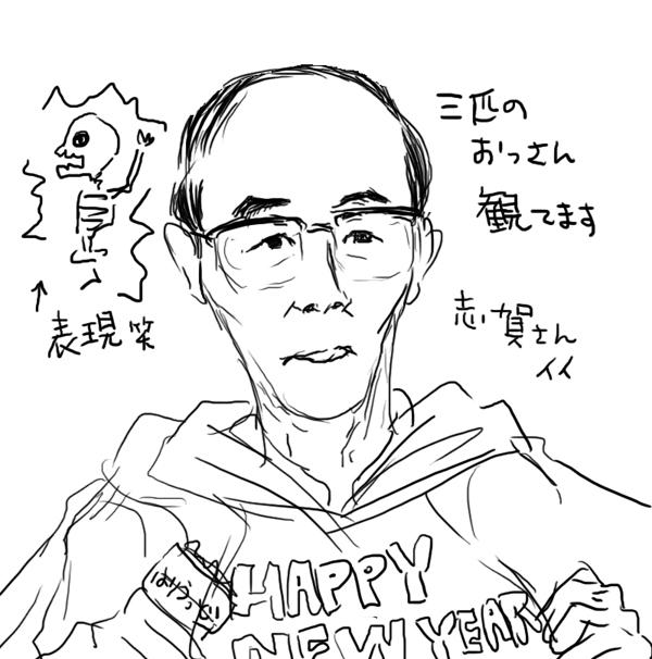2018shigaji.jpg