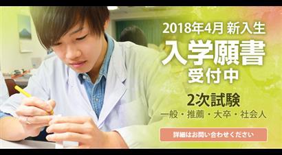 main201801_nyuugaku[1]_R