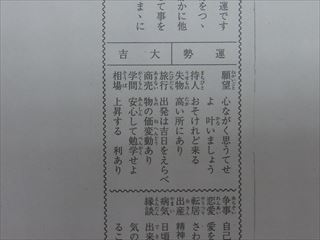 RIMG0102_R.jpg