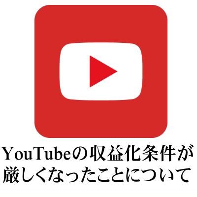 収益 化 動画 Fc2 FC2ブログでのアフィリエイト収益化のやり方と設定方法