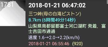 2018012124.jpg