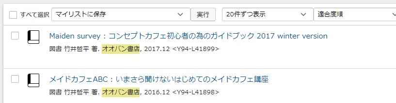2018012501.jpg