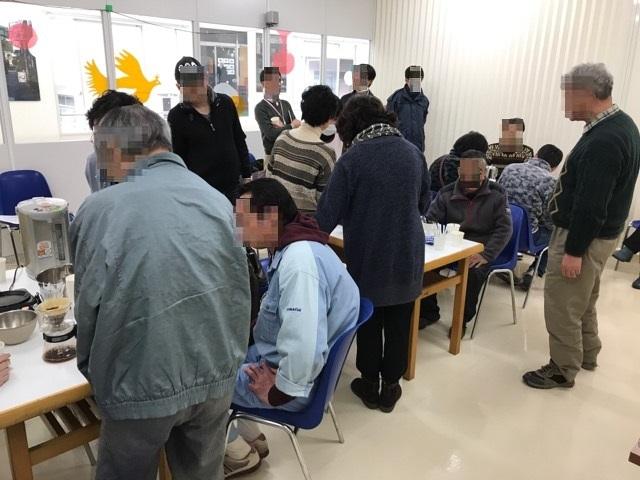 寿町珈琲教室 (2)