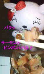 ぎやまん-HANARE-③2