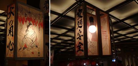 歌舞伎座の地口行燈(表)&(裏)