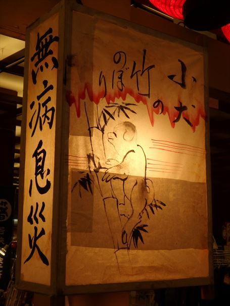 歌舞伎座の地口行燈 ③