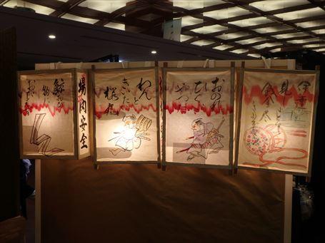 歌舞伎座の地口行燈 ⑤