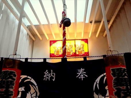 歌舞伎稲荷神社の地口行燈 ①