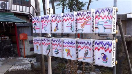 吉原神社の地口行燈
