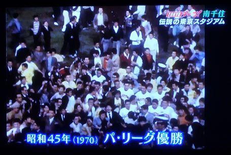TOKYOディープ南千住編 ⑧